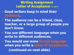 writing assignment letter of acceptance te 607h