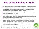 fall of the bamboo curtain16