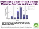 international cover for trad chinese medicine ayurveda and unani tibb
