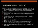 universal waste used oil