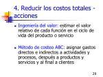 4 reducir los costos totales acciones