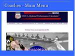 coaches main menu