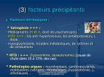 3 facteurs pr cipitants12