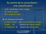 au terme de la consultation une classification