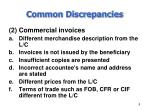 common discrepancies8