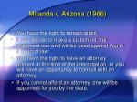 miranda v arizona 1966