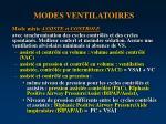 modes ventilatoires9
