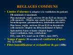 reglages communs13