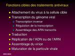 fonctions cibles des traitements antiviraux