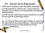 ps social de la educaci n