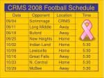crms 2008 football schedule