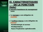 ii caracteristiques de la fonction suite12