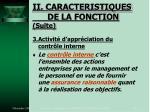 ii caracteristiques de la fonction suite13