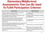 elementary middle level assessments that can be used to fulfill participation criterion