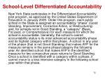 school level differentiated accountability