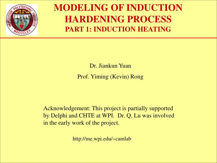 modeling of induction hardening process part 1 induction heating n.