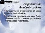 diagn stico de amebosis cut nea