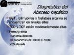 diagn stico del absceso hep tico