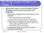 key access issues included in our charge 2