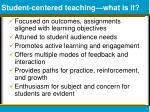 student centered teaching what is it