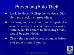 preventing auto theft