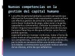 nuevas competencias en la gesti n del capital humano