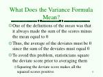 what does the variance formula mean13
