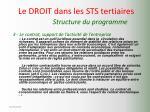 le droit dans les sts tertiaires structure du programme10