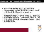excuse me i don t speak english please help me thanks11