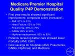 medicare premier hospital quality p4p demonstration