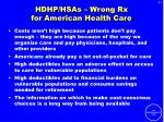 hdhp hsas wrong rx for american health care
