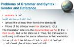 problems of grammar and syntax gender and reference