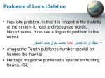 problems of lexis deletion