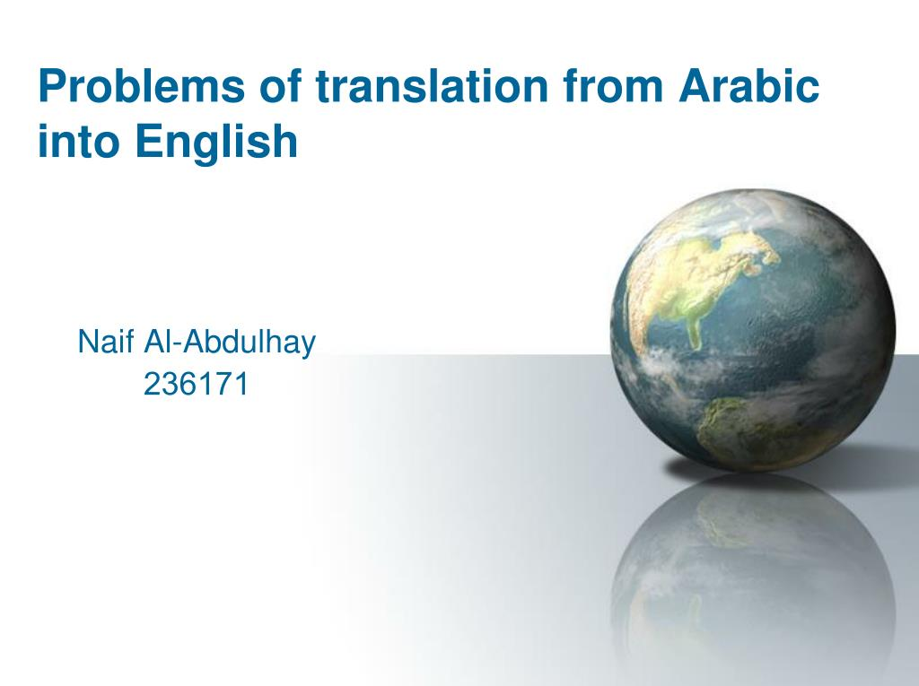 problems of translation from arabic into english l.