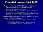 potential issues kma 200717