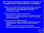 109 th congress national legislative proposals to facilitate state health insurance innovations