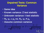 unpaired tests common variance