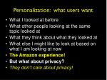 personalization what users want