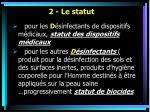 2 le statut