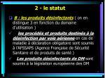 2 le statut17