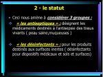 2 le statut8