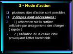 3 mode d action20