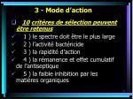 3 mode d action21