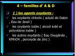4 familles d a d