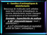 4 familles d antiseptiques d sinfectants