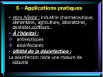 6 applications pratiques