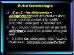 autre terminologie14