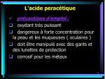 l acide perac tique75