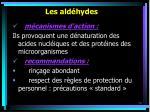 les ald hydes70