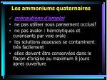 les ammoniums quaternaires55